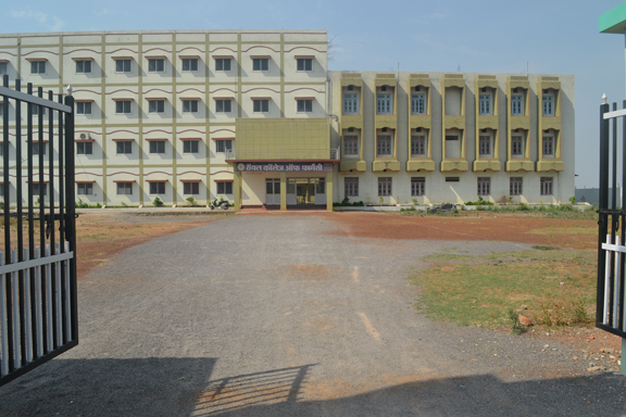 College Building of Royal College of Pharmacy